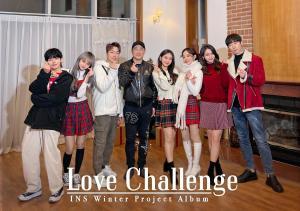 Love Challenge 4